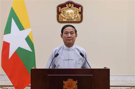 President U Win Myint Delivers Video Message At Opening